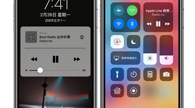 [iOS] iPhone mobile radio station App, Radio.tw allows you to listen to Taiwan Radio FM online for free